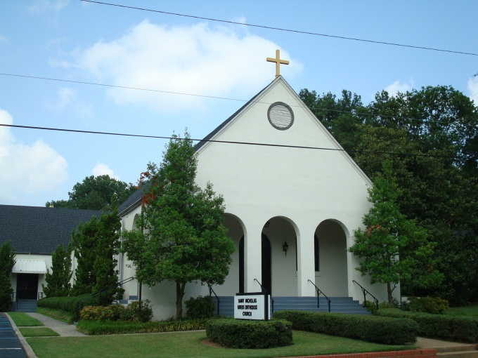 Saint Nicholas Greek Orthodox Church Spartanburg, SC